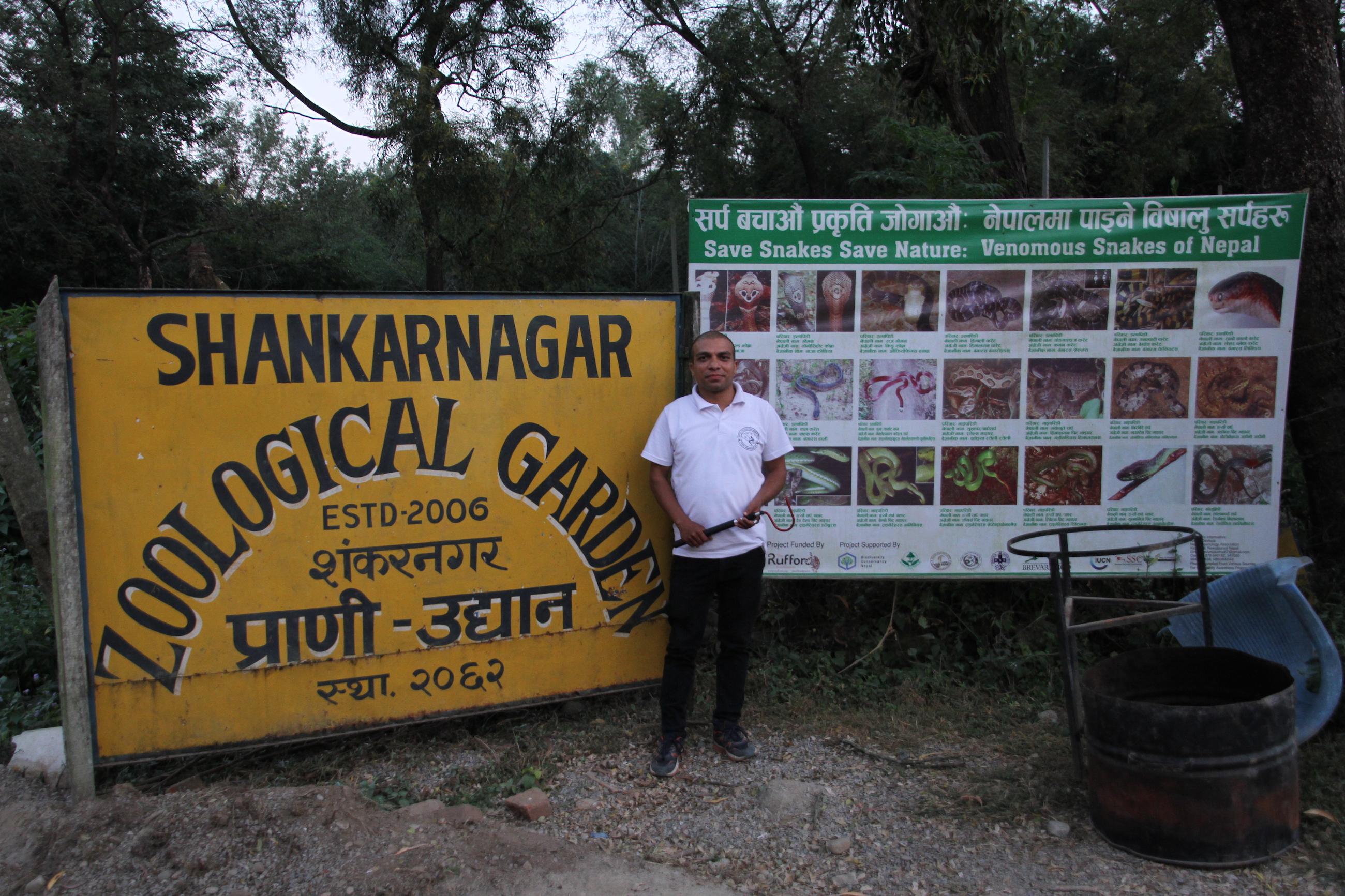 snake conservation nepal